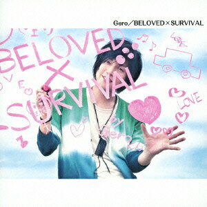 TVアニメ「BROTHERS CONFLICT」オープニングテーマ::BELOVED×SURVIVAL(初回限定盤 CD+DVD)画像