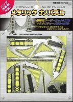 ゴールデンゲートブリッジ TMN-01