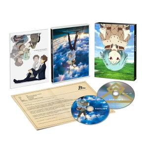 【楽天ブックスならいつでも送料無料】サカサマのパテマ 【限定版】【Blu-ray】 [ 藤井ゆきよ ]