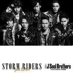 【楽天ブックスならいつでも送料無料】STORM RIDERS (CD+DVD) [ 三代目 J Soul Brothers from ...