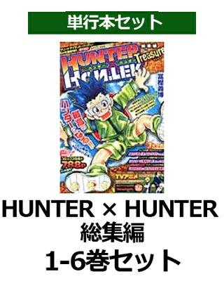 HUNTER × HUNTER 総集編 1-6巻セット