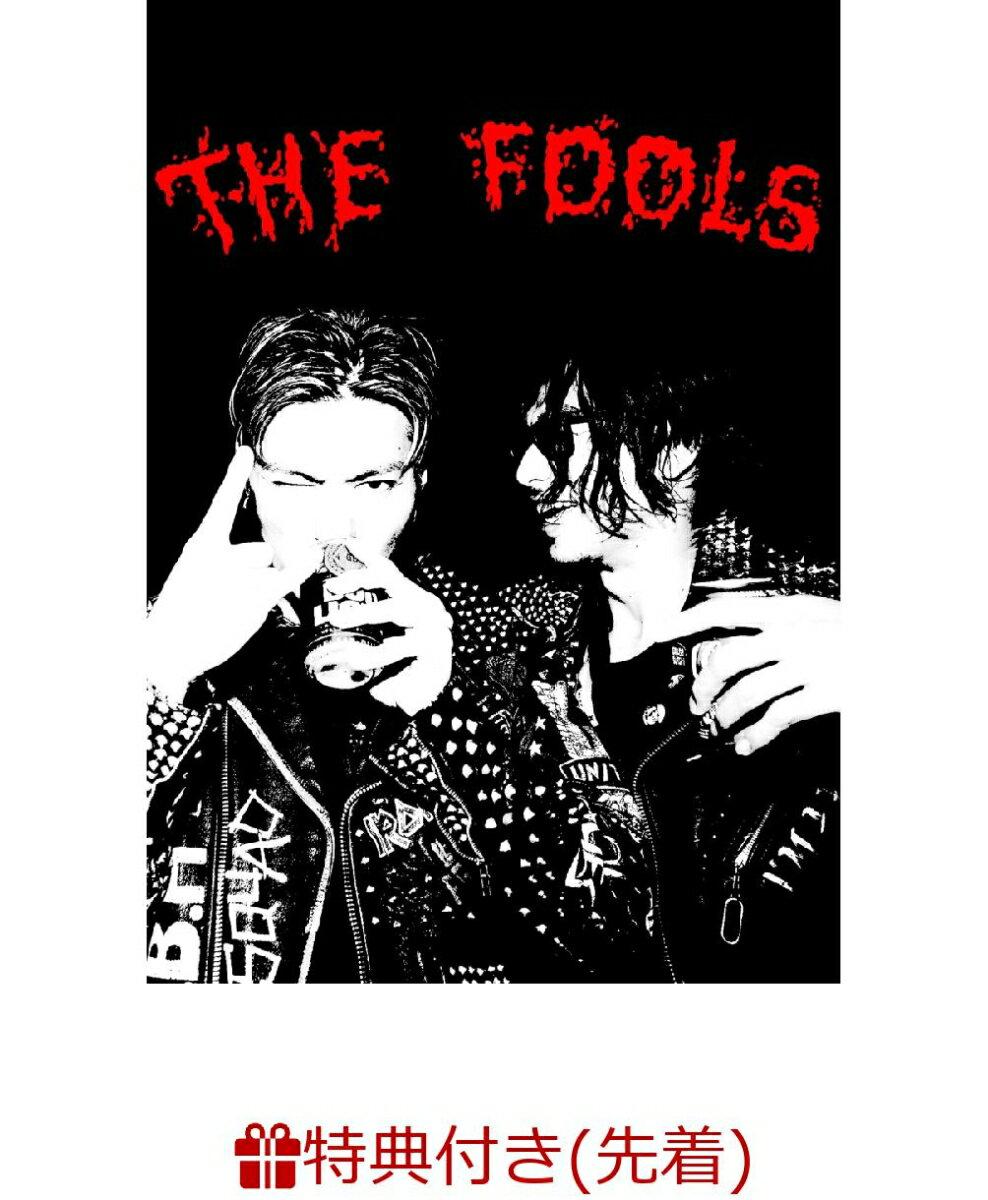 【先着特典】THE FOOL MOVIE 2 〜THE FOOLS〜(B3サイズポスター付き)