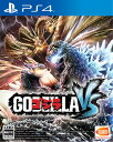 【楽天ブックスならいつでも送料無料】【初回封入特典つき】ゴジラ - GODZILLA - VS