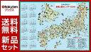 【特典付:ペーパークラフト1枚付き】日本を学ぼう!鉄道と旅カレンダー2018 E5系はやぶさBOX・E6系こまちBOX2個セット(カレンダーは同一内容)