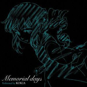 TVアニメ 機動戦士ガンダムAGE 挿入歌::Memorial days画像