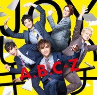 JOYしたいキモチ (初回限定盤A CD+DVD)