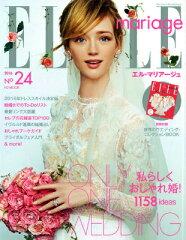 ELLE mariage(no 24)