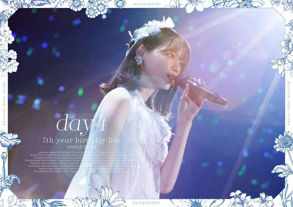 7th YEAR BIRTHDAY LIVE Day4【Blu-ray】