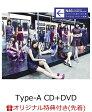 【楽天ブックス限定先着特典】生まれてから初めて見た夢 (Type-A CD+DVD) (クリアファイル付き) [ 乃木坂46 ]