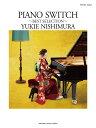 ピアノソロ 西村由紀江 「PIANO SWITCH 〜BEST SELECTION〜」