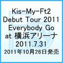 【送料無料】Kis-My-Ft2 Debut Tour 2011 Everybody Go at 横浜アリーナ 2011.7.31(仮)