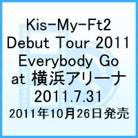 Kis-My-Ft2 Debut Tour 2011 Everybody Go at 横浜アリーナ 2011.7.31(ジャケットC)