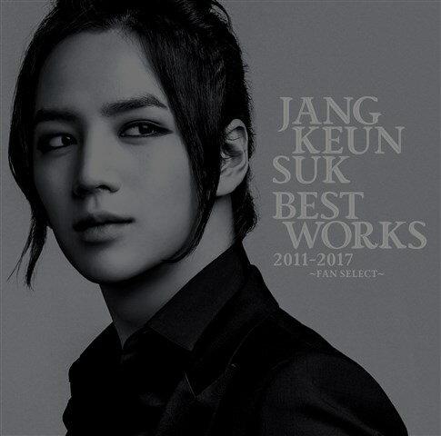 邦楽, ロック・ポップス Jang Keun Suk BEST Works 2011-2017FAN SELECT