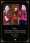 "Kalafina LIVE 2010 ""Red Moon"" at JCB HALL [ Kalafina ]"