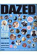 Dazed & confused Japan(25)