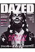 Dazed & confused Japan(28)