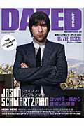 Dazed & confused Japan(33)