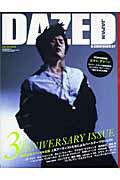 Dazed & confused Japan(37)