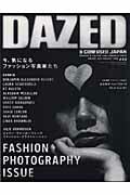 Dazed & confused(49)
