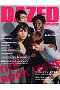 Dazed & confused Japan(55)