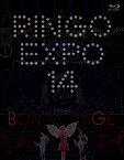 (生)林檎博'14 -年女の逆襲ー【Blu-ray】 [ 椎名林檎 ]