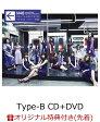 【楽天ブックス限定先着特典】生まれてから初めて見た夢 (Type-B CD+DVD) (クリアファイル付き) [ 乃木坂46 ]
