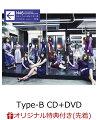 【楽天ブックス限定先着特典】生まれてから初めて見た夢 (Type-B CD+DVD) (クリアファイル付き)