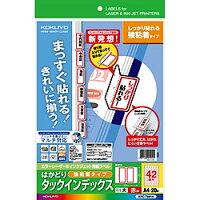 コクヨ カラーレーザー インクジェット タックインデックス KPC-T691R