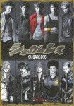 シュガーレス DVD-BOX通常版