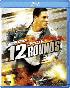 【楽天ブックスならいつでも送料無料】【BD2枚3000円2倍】12ラウンド【Blu-ray】 [ ジョン・シナ ]