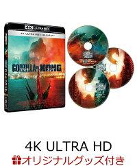【楽天ブックス限定グッズ】ゴジラvsコング 4K UHD Blu-ray3枚組【4K ULTRA HD】(光るアクリルボード+A4クリアファイル(楽天ブックス限定絵柄))