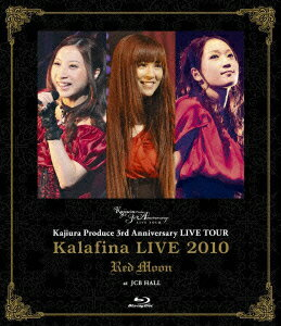 Kajiura Produce 3rd Anniversary LIVE TOUR Kalafina LIVE 2010 Red Moon at JCB HALL【Blu-ray】画像