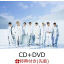 【先着特典】Dear Destiny (CD+DVD) (B2ポスター付き) [ FANTASTICS from EXILE TRIBE ]