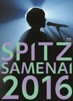 """SPITZ JAMBOREE TOUR 2016 """"醒 め な い""""(初回限定盤)【Blu-ray】"""