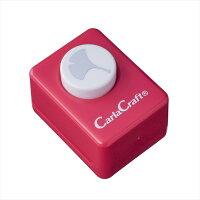 カール事務器 クラフトパンチ スモールサイズ イチョウ CP-1N