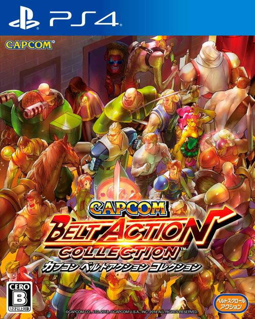 カプコン ベルトアクション コレクション 通常版 PS4版