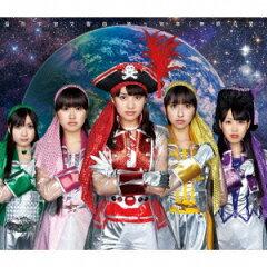 【送料無料】猛烈宇宙交響曲・第七楽章「無限の愛」(初回限定CD+DVD)