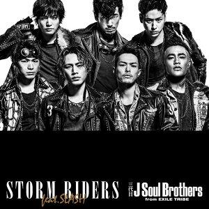 【楽天ブックスならいつでも送料無料】STORM RIDERS [ 三代目 J Soul Brothers from EXILE TRIB...