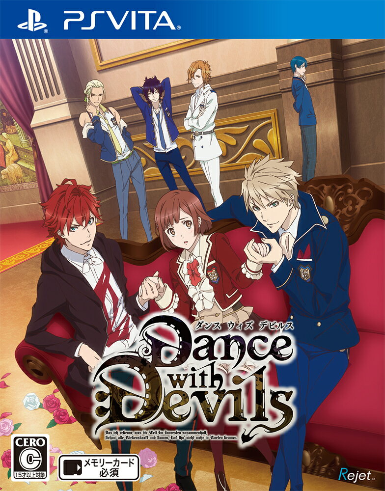 Dance with Devils 通常版画像