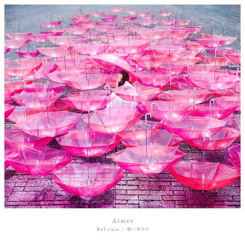 ロック・ポップス, その他 Ref:rain Aimer