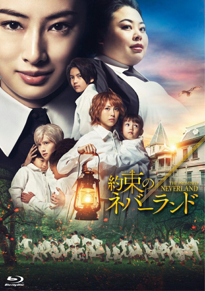 約束のネバーランド スペシャル・エディション【Blu-ray】