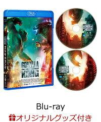 【楽天ブックス限定グッズ】ゴジラvsコング Blu-ray2枚組【Blu-ray】(2022年カレンダー+A4クリアファイル(楽天ブックス限定絵柄))