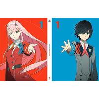 ダーリン・イン・ザ・フランキス 1(完全生産限定版)【Blu-ray】