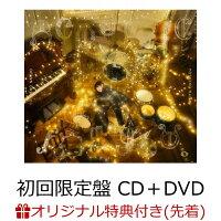 【楽天ブックス限定先着特典】Acoustic for you. (初回限定盤 CD+DVD) (L判ブロマイド)