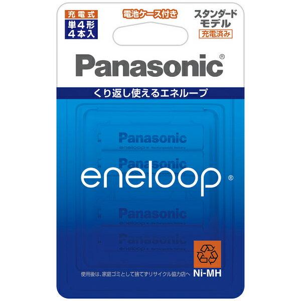 Panasonic エネループ 単4形 4本パック(スタンダードモデル)