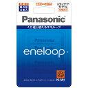Panasonic エネループ 単4形 4本パック(スタンダ...