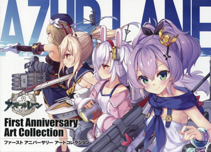 コミック, その他  First Anniversary Art Collection