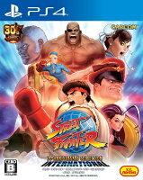 ストリートファイター 30th アニバーサリーコレクション インターナショナル PS4版