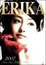 Erika 2007限定版