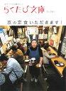 【送料無料】京の定食いただきます!